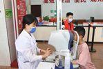 燕罗街道:关注青少年眼健康,防控近视义诊筛查