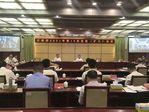 区政府党组会、常务会强调迅速落实区委部署:开展声势浩大的交通综合整治集中行动
