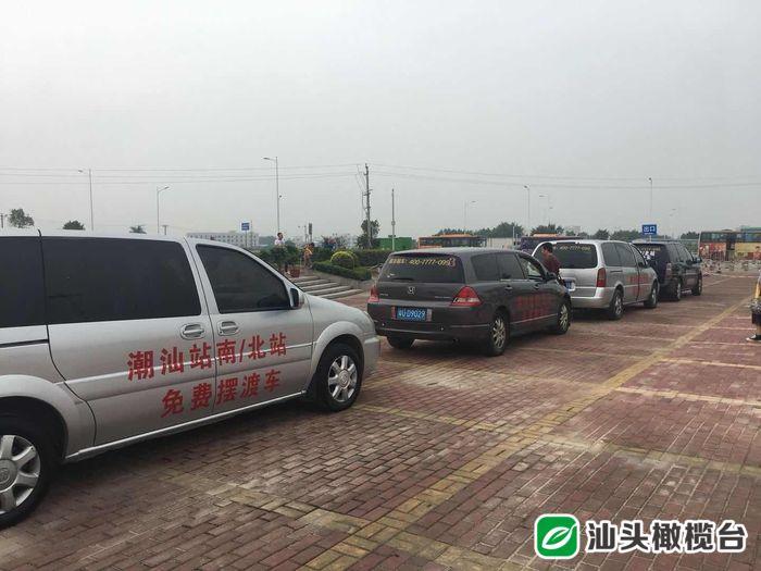 高铁潮汕站北站封闭施工:南站区将提供700个停车位 并有免费摆渡车