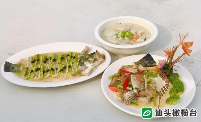 秋风起兮鲈正肥!这三种潮汕风味的鲈鱼做法,你尝过了吗?