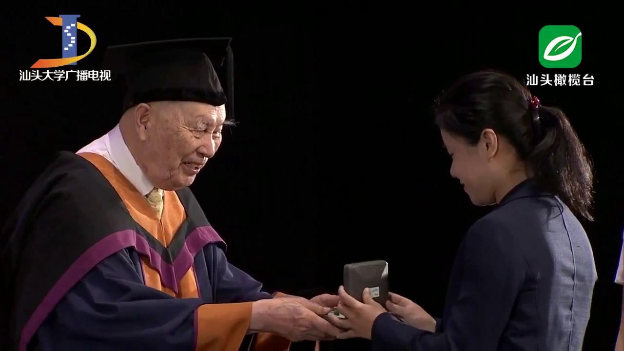"""94岁""""世纪院士""""钟世镇寄语汕大毕业生:万丈高楼平地起、辉煌只能靠自己"""