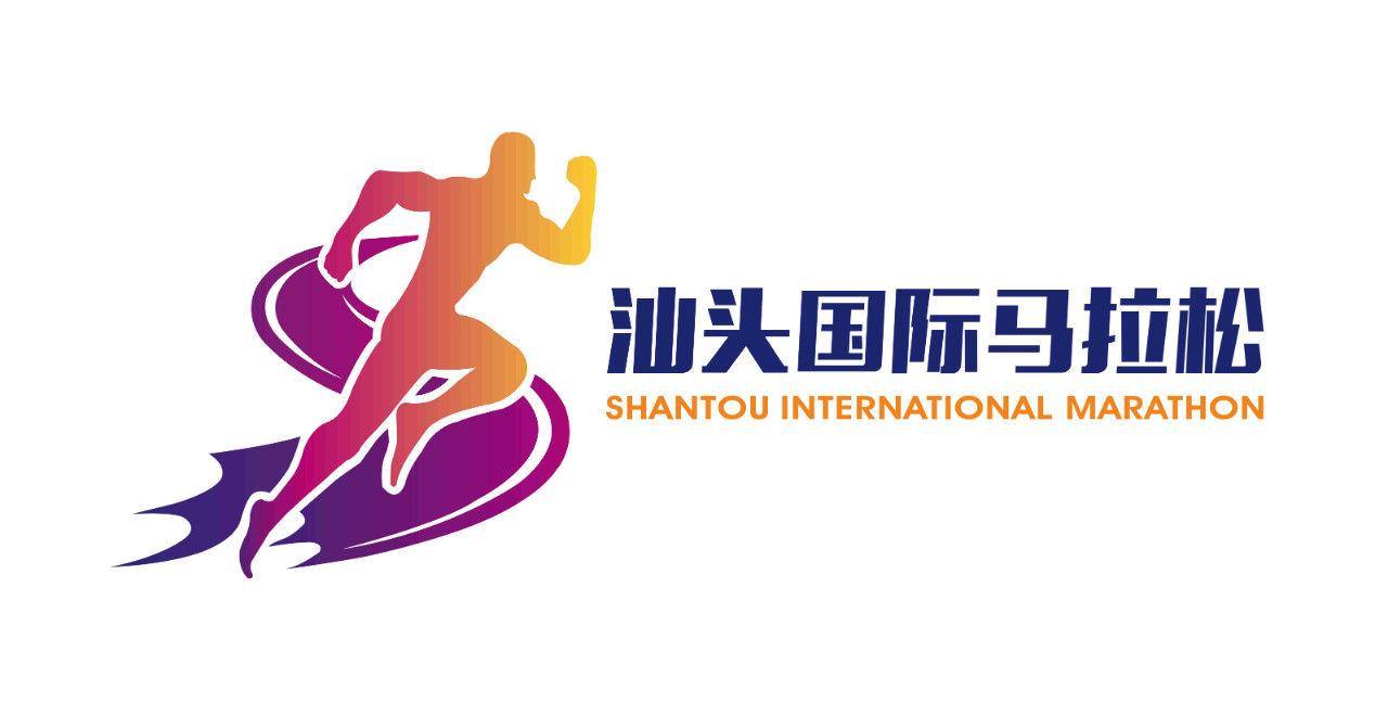 定了!2019汕头国际马拉松12月22日燃情开跑