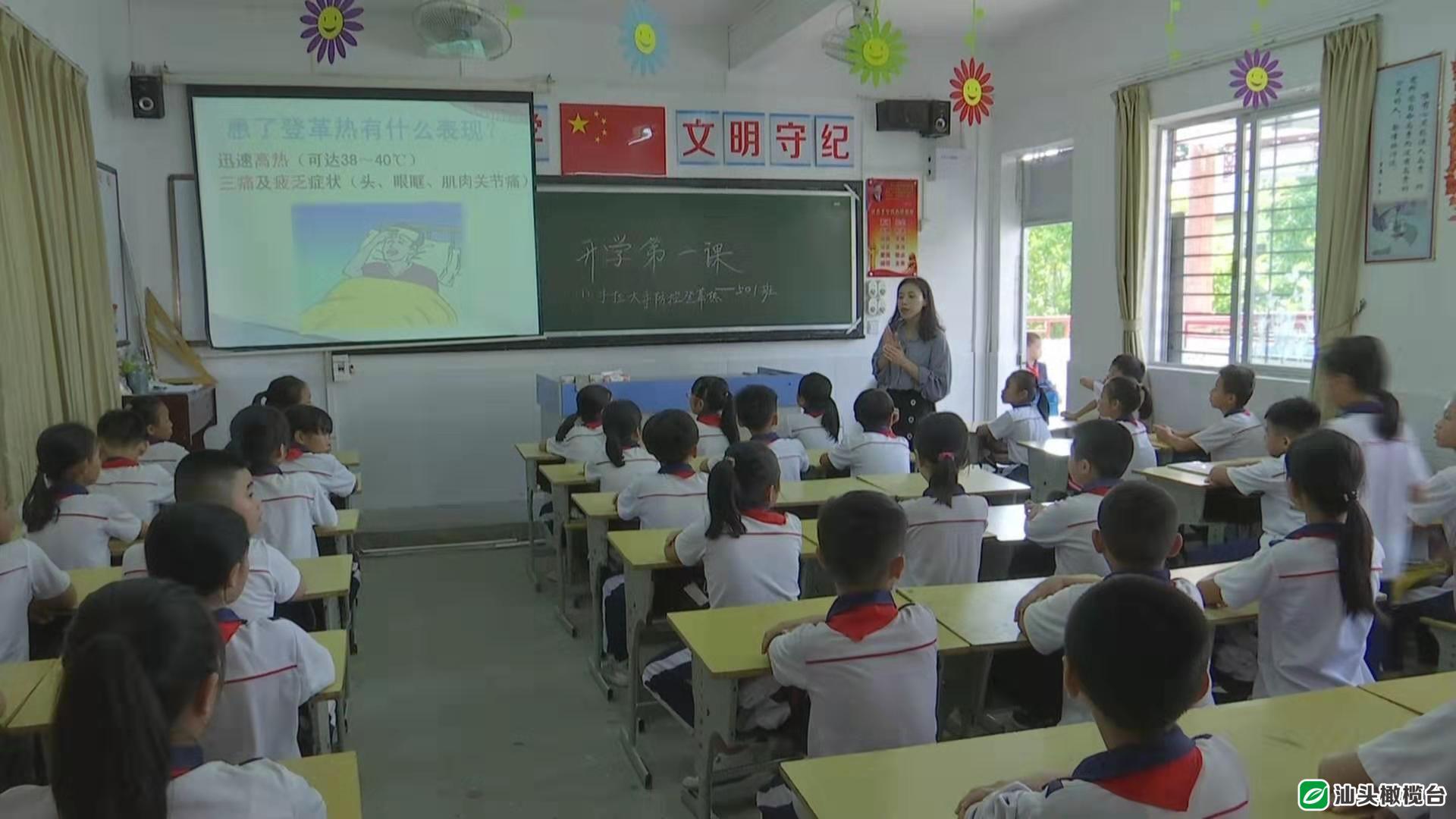 包括谷饶教师多名,汕头拟表彰一批教育工作者