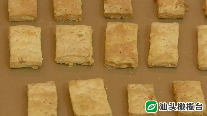 《美食潮》教你制作:咸蛋黄饼干