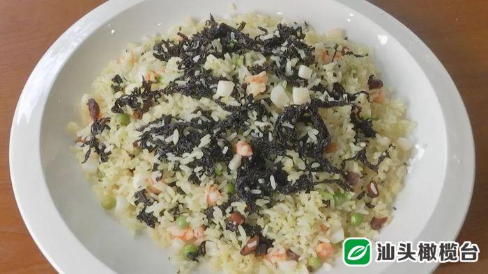 让主食变出新花样:南澳鱿鱼紫菜炒饭、鲜虾韭菜花炒尖米丸